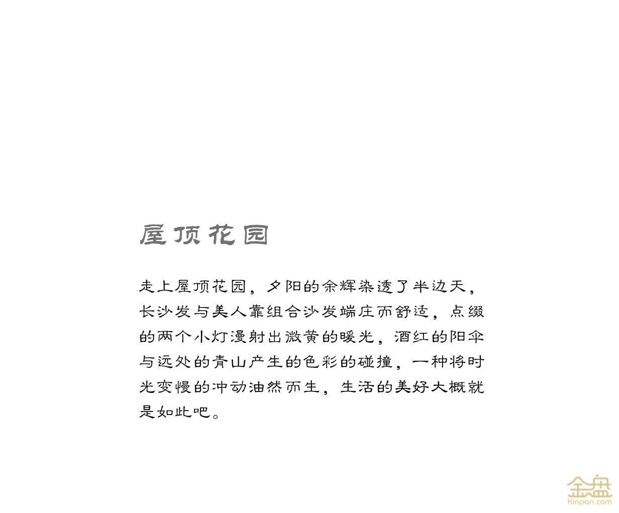 福州国仕府-15.jpg