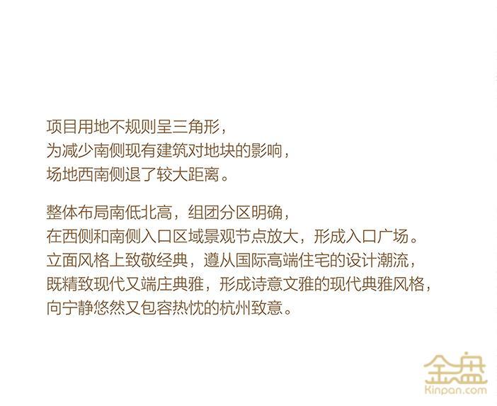璟宸府-14.jpg