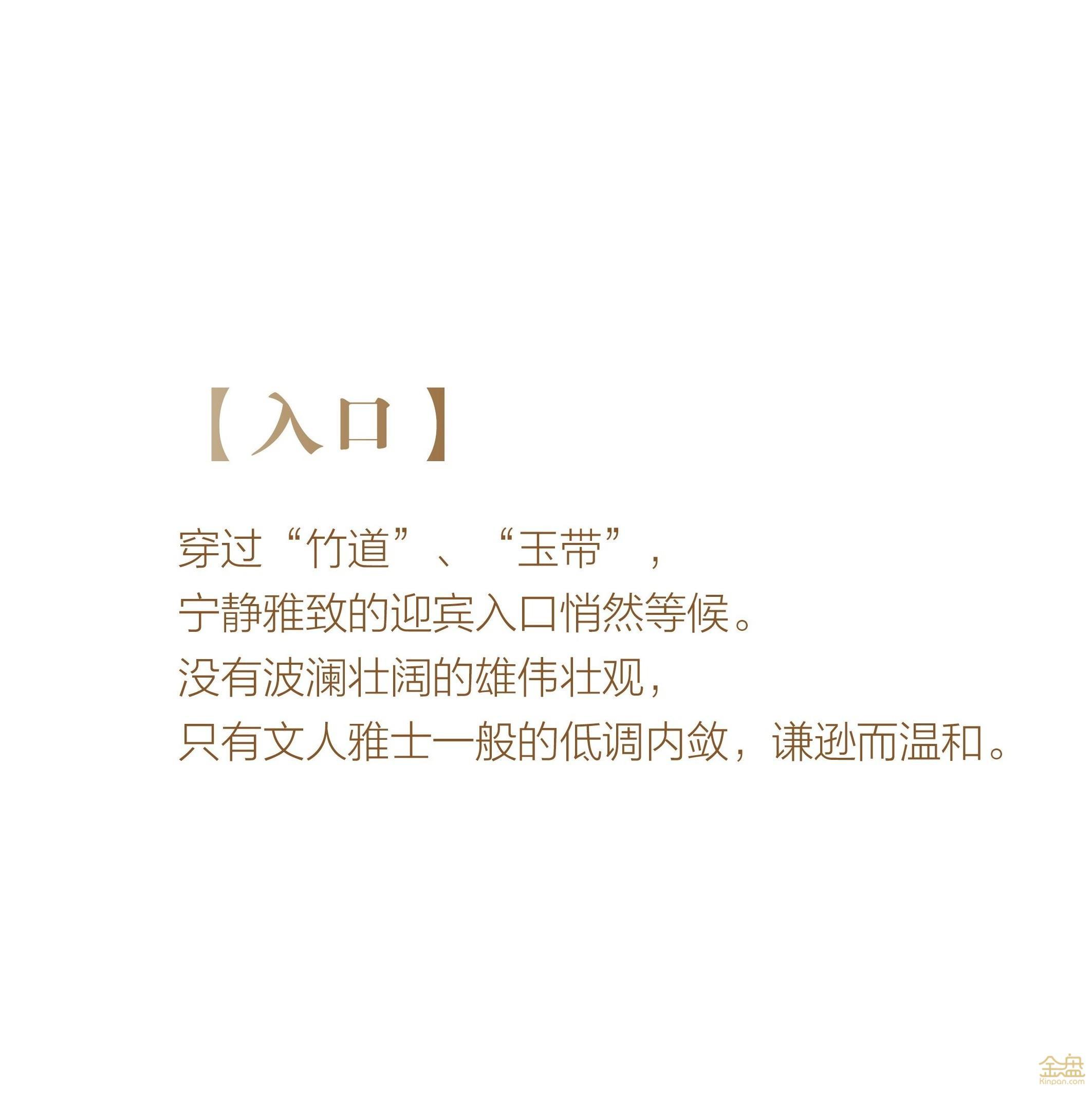 璟宸府-09.jpg