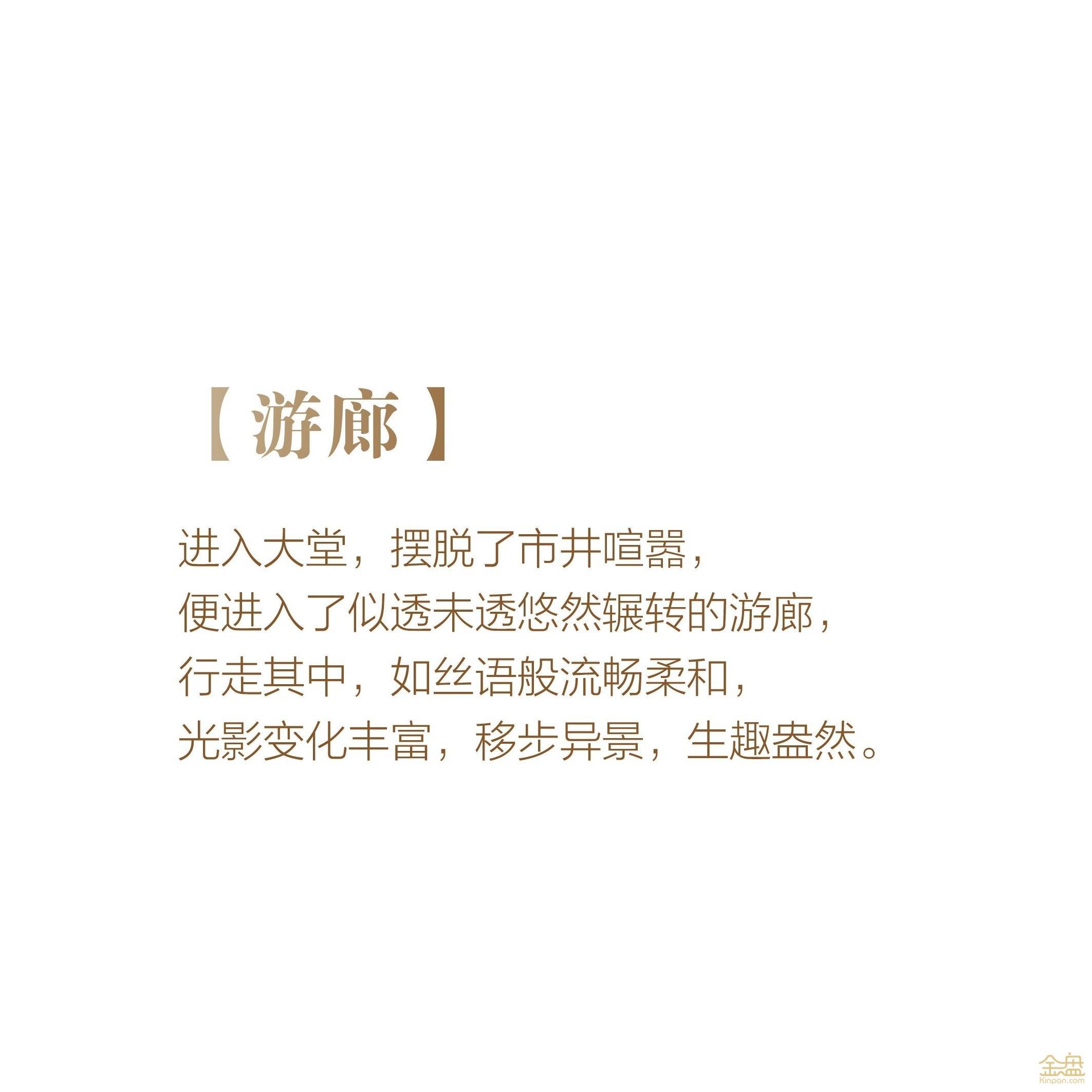 璟宸府-10.jpg