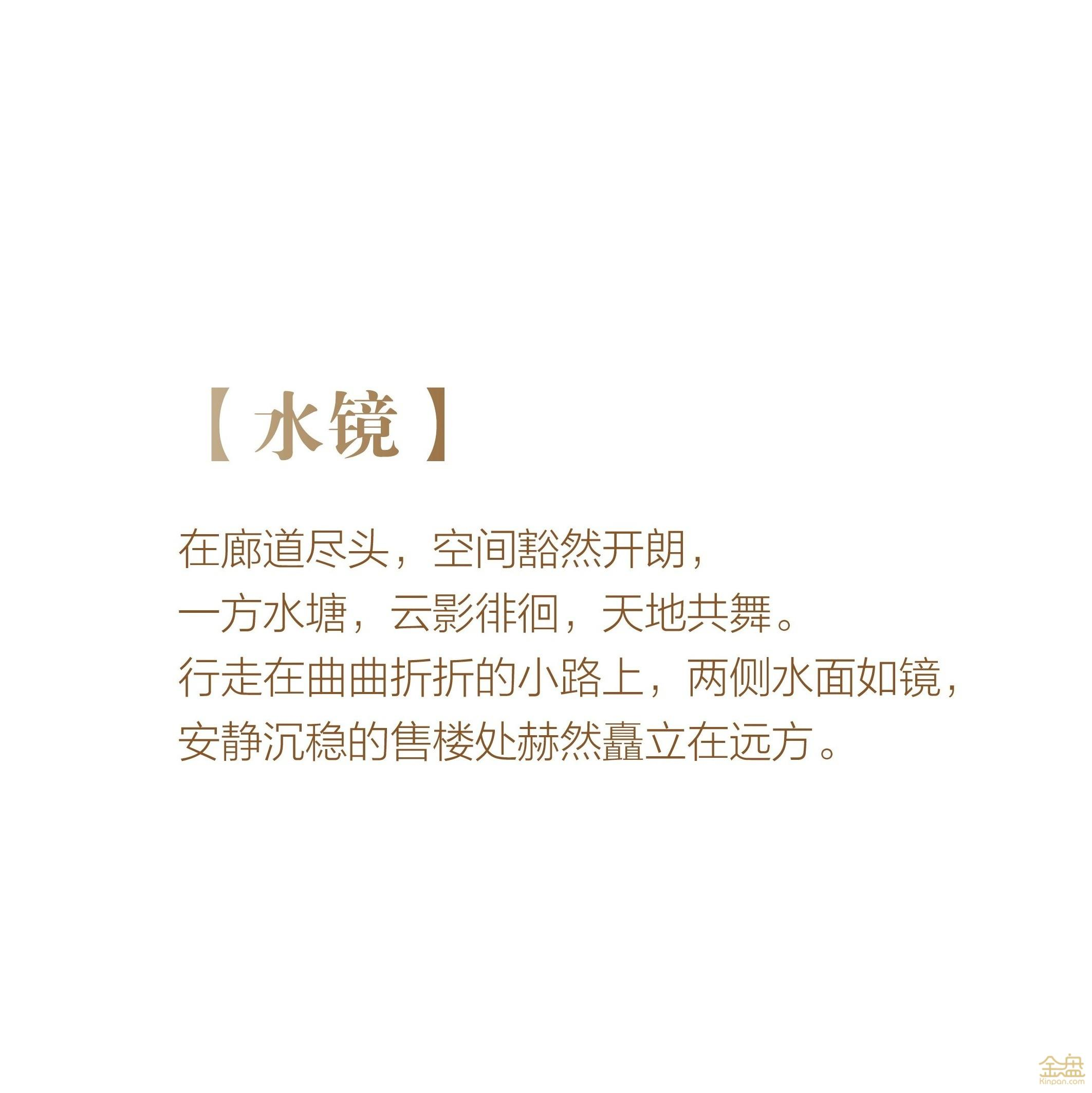 璟宸府-11.jpg