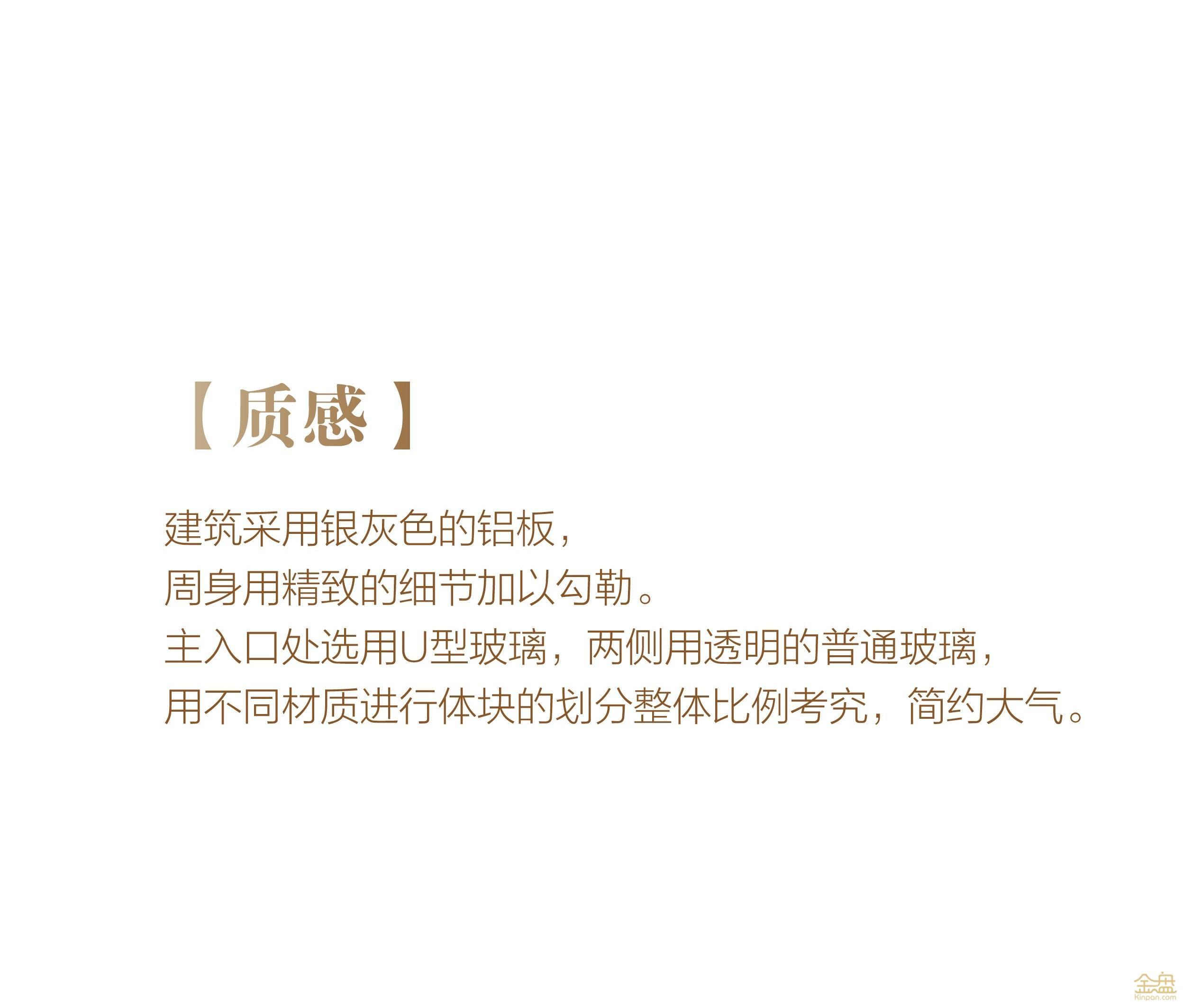 璟宸府-12.jpg