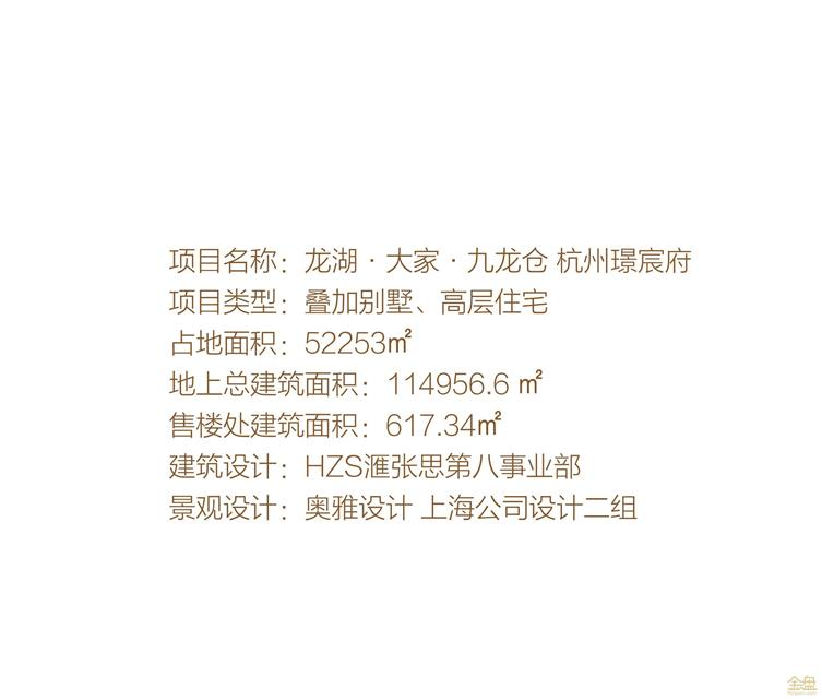 璟宸府-17.jpg