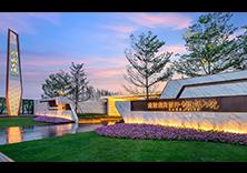 龍湖·龍光·首開 珠海湖城大境