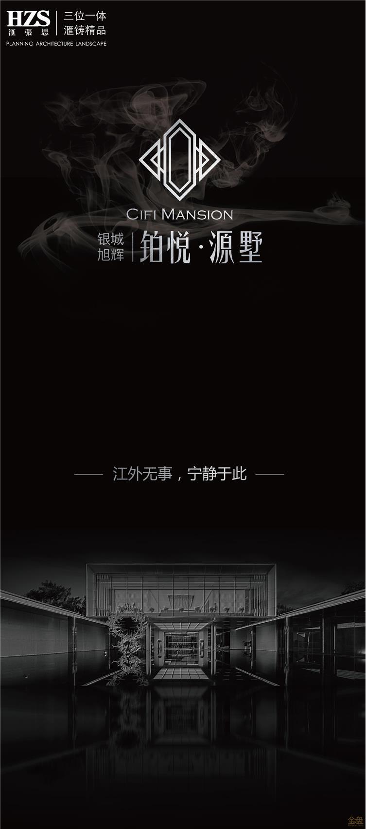 南京旭辉-01.jpg