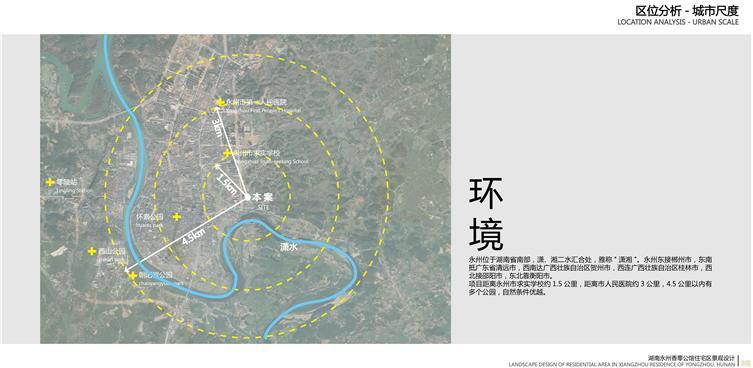 永州文本1102-4.jpg