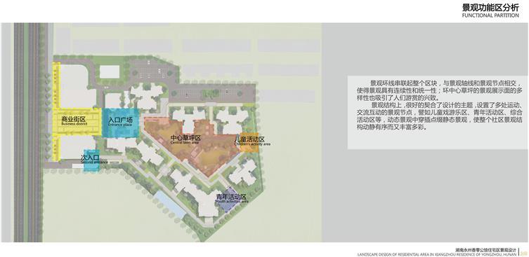 永州文本1102-9.jpg