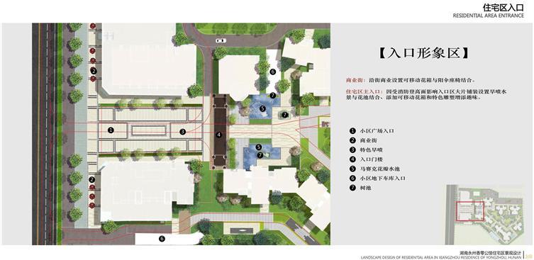 永州文本1102-12.jpg