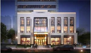 城寓超级社区·华山路店(首个装配式内装公寓)