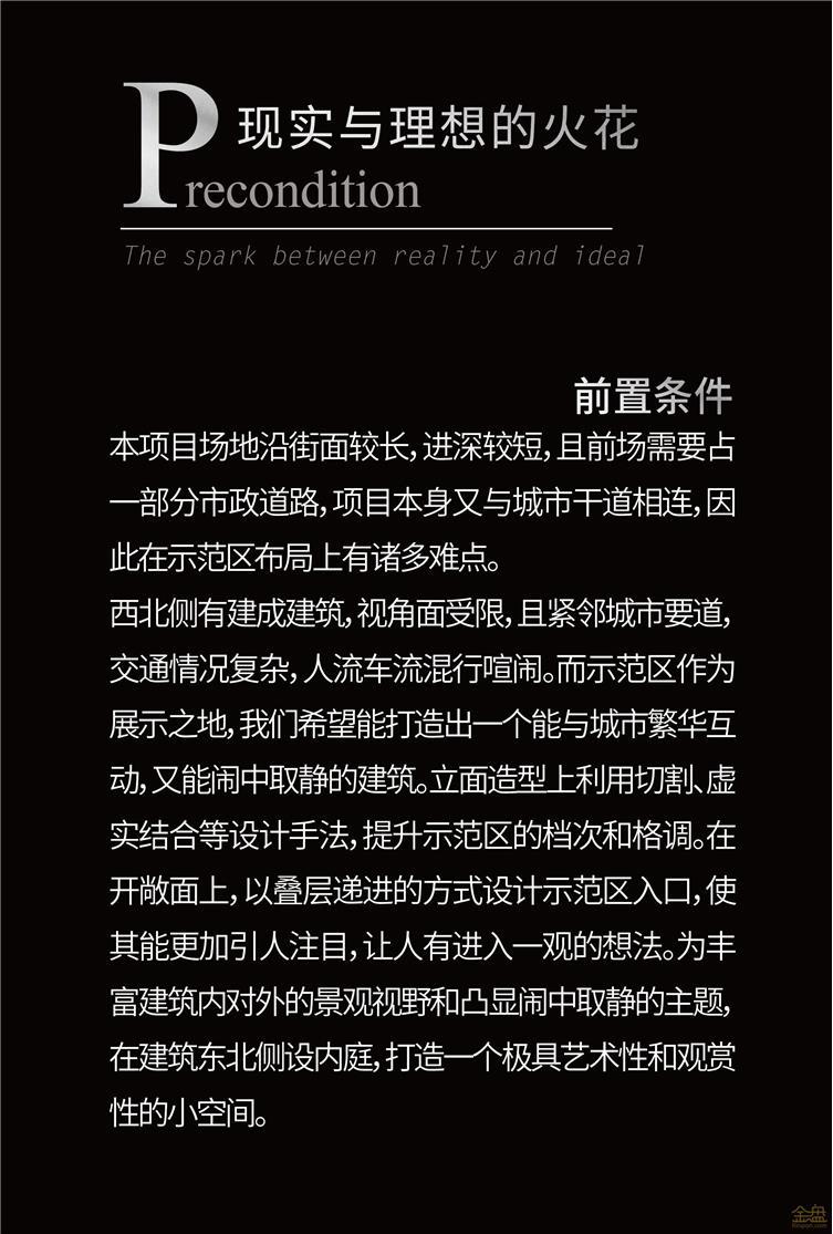 旭辉铂宸府-11.jpg