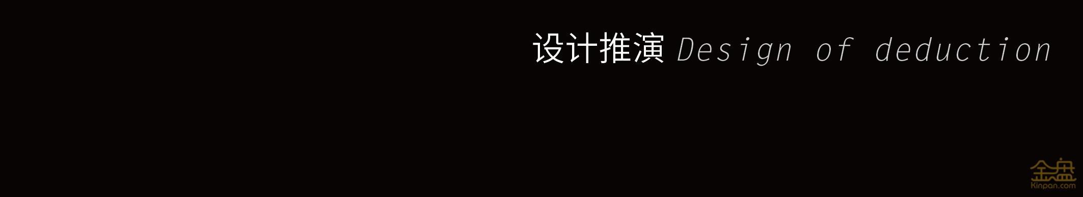 旭辉铂宸府-09.jpg