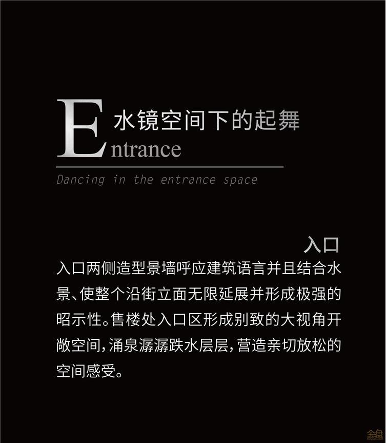 旭辉铂宸府-13.jpg