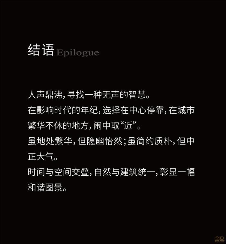 旭辉铂宸府-04.jpg