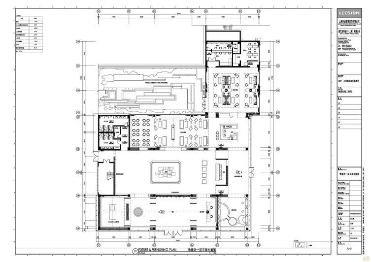 郑州·正荣熙园项目售楼处_页面_1.jpg