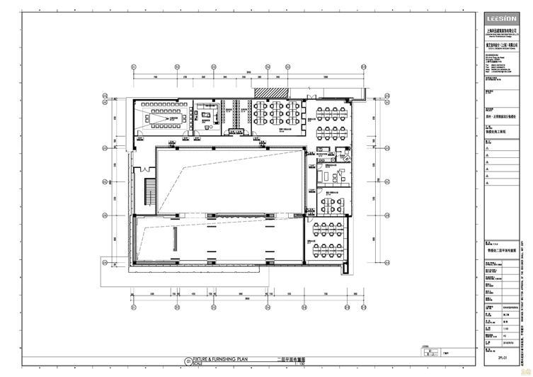 郑州·正荣熙园项目售楼处_页面_2.jpg