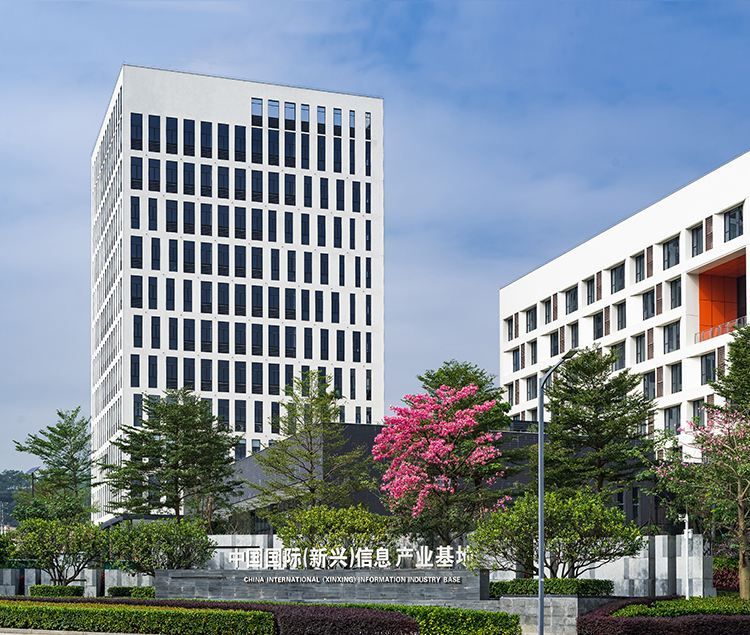 中国国际(新兴)信息产业基地