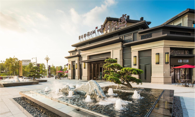 碧桂园|阳光城·十里江湾 示范区