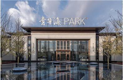 【青华海PAPK】营销中心