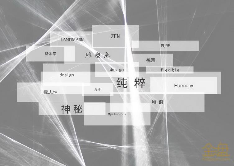 12-12-presentation_页面_15.jpg