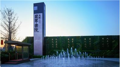 万科淄博翡翠书院(售楼部)