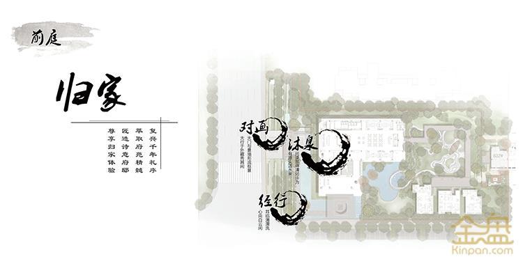 E:\01-福清项目\1.0基础资料\新建文件夹\玉融正融府\分析图\前庭(65).jpg