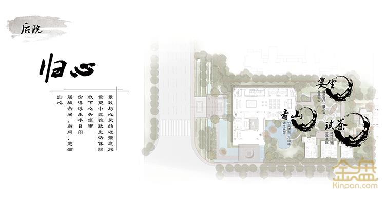 E:\01-福清项目\1.0基础资料\新建文件夹\玉融正融府\分析图\后院(65).jpg