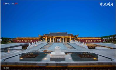 滁州金鹏·清风明月