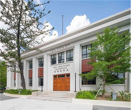 香港青年协会领袖学院 (前粉岭裁判法院)
