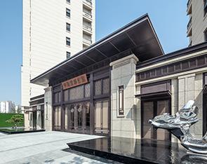 南京中海棠城公馆