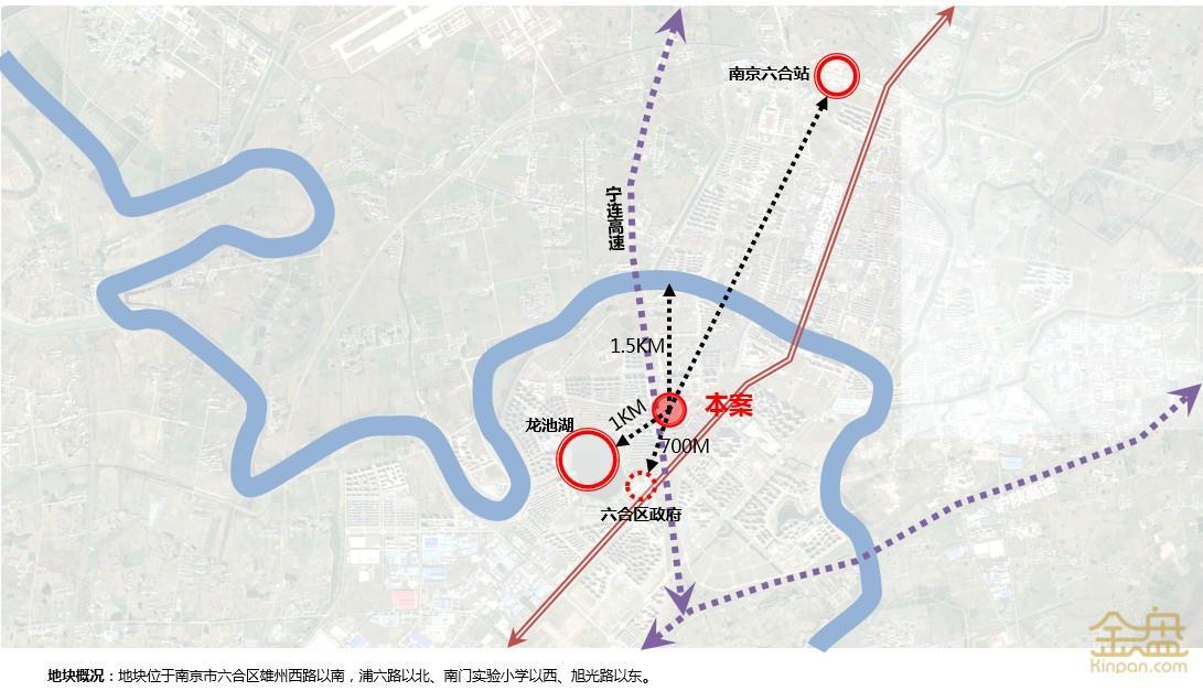 南京中海棠城公館