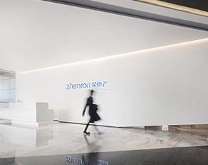 莆田正榮營銷中心