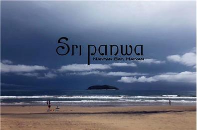 俊發海南南燕灣斯攀瓦度假酒店項目(Sri panwa Nanyan Bay,Hainan)