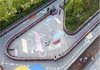上海·四季都会