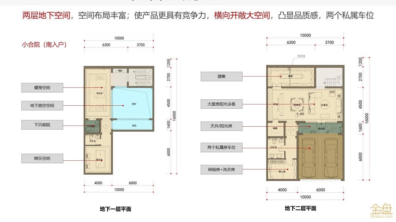 户型图 2.jpg