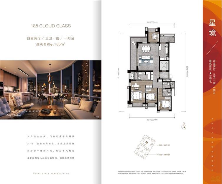 2018-12-20中南体户型折页(out)-04.jpg