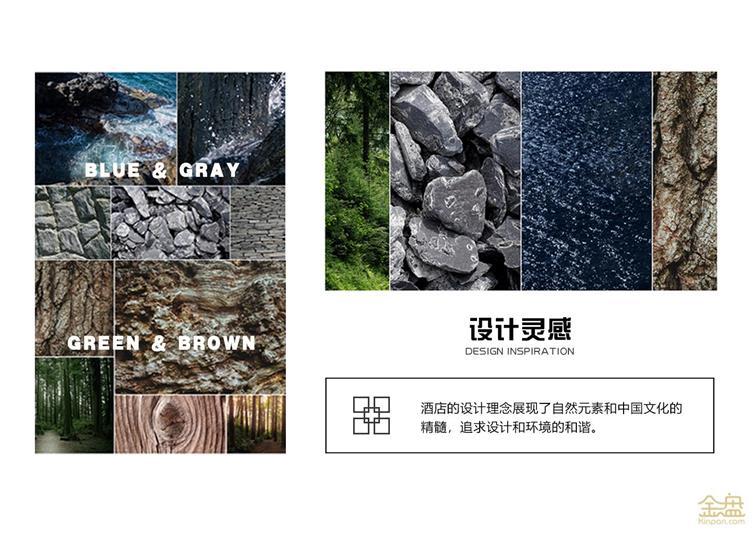 设计来源c.jpg