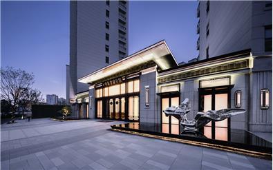 中海南京棠城公馆