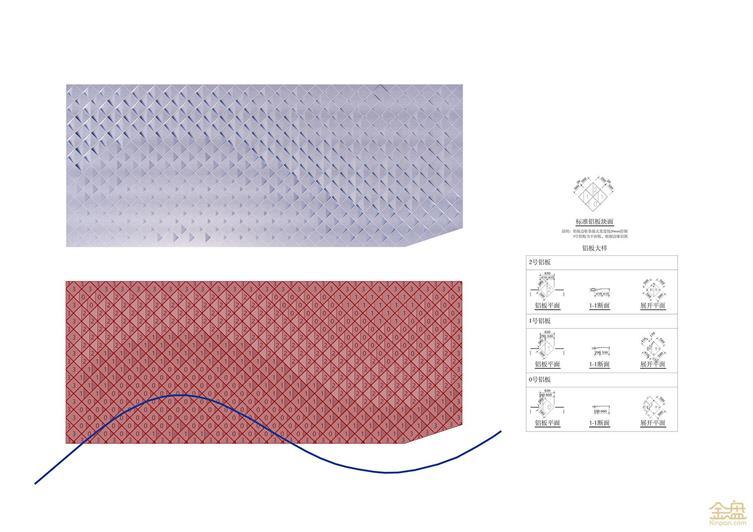 参数化表皮.jpg