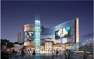 重慶奧園城市天地購物中心