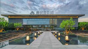 汉中·雅居乐花园