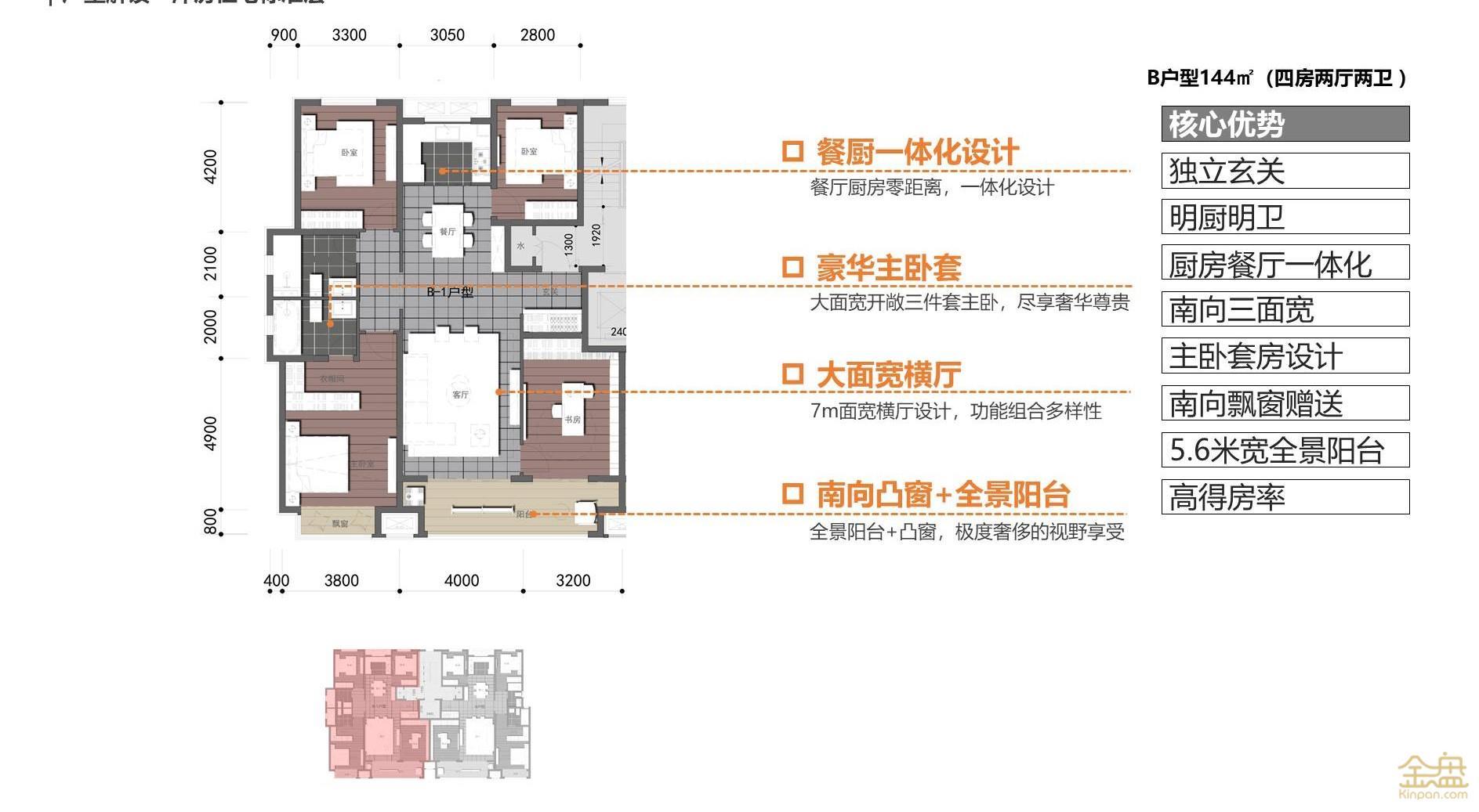 洋房住宅标准层.jpg