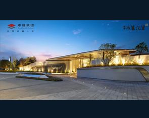 重庆卓越西麓九里营销中心