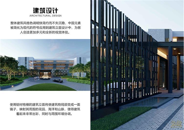 建筑設計.jpg