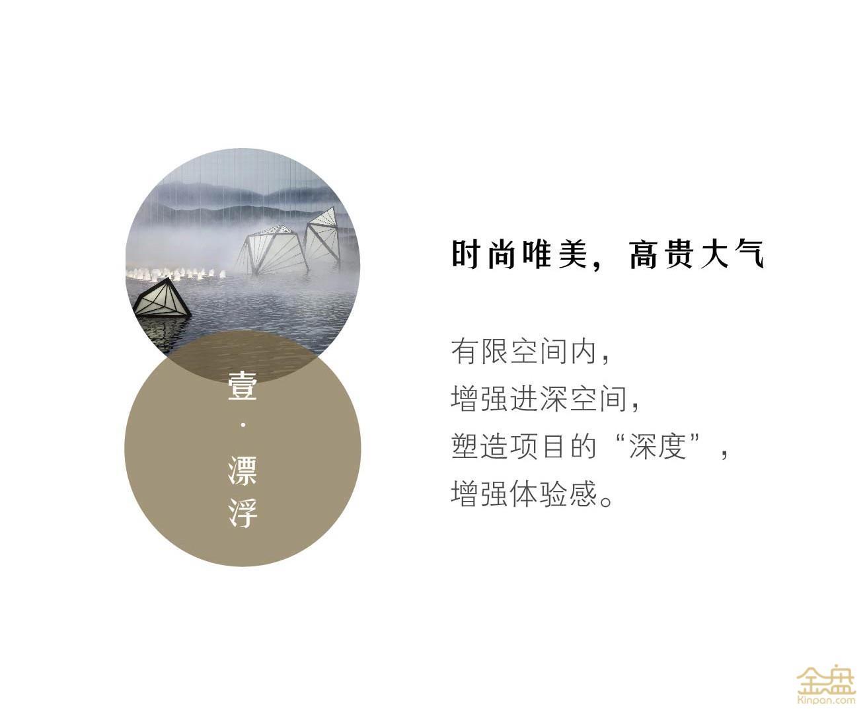 武汉华润微信稿-14.jpg
