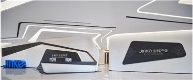 重慶兩江健康科技城產業品牌館