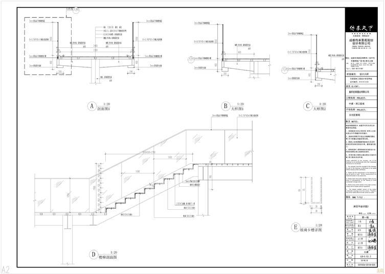 7-3架空平台剖面图0000.jpg