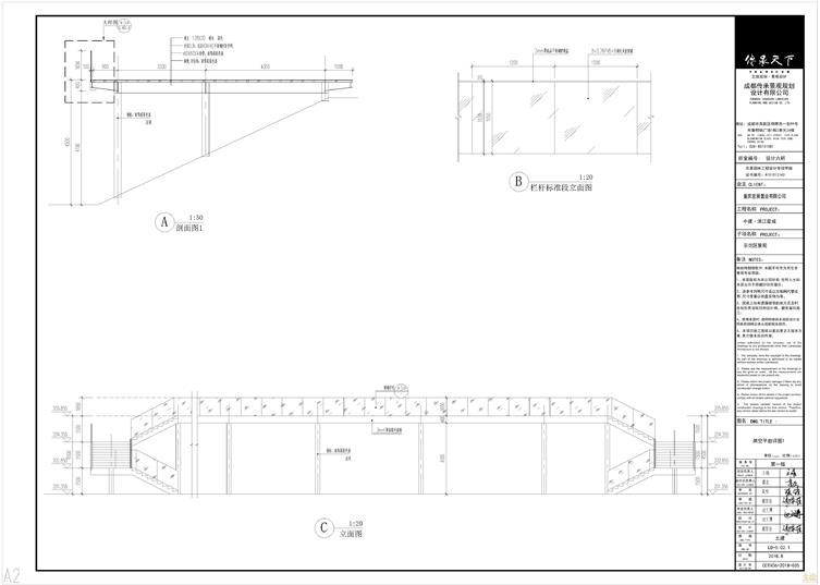 7-2架空平台立面图0000.jpg