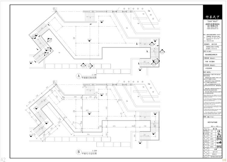 7-1架空平台平面图0000.jpg