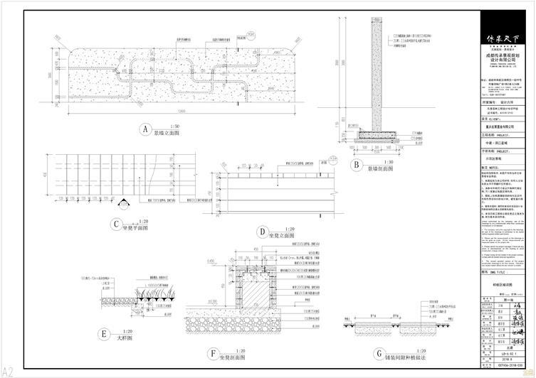 6-2样板区域立剖面图0000.jpg