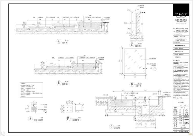 5-4水景架廊台地剖面图0000.jpg